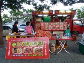 poulet frit Busan